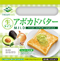 Fressure Foods [Avocado Dip / アボカドバター] Packaging Design