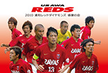 URAWA REDS / 浦和レッズ [APPRECIATION PARTY 2010 / 感謝の会 2010] Invitation Card Design